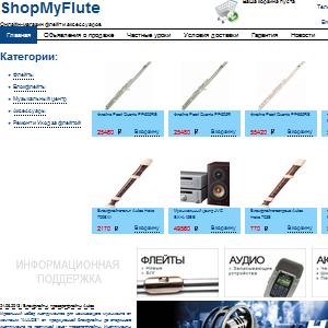 ShopMyFlute