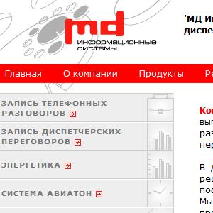 MD — информационные системы