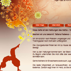 Сертифицированный мастер (Германия)