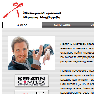 KMISHE.COM